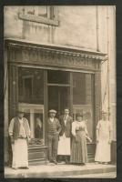 Boutique de Jlsutra