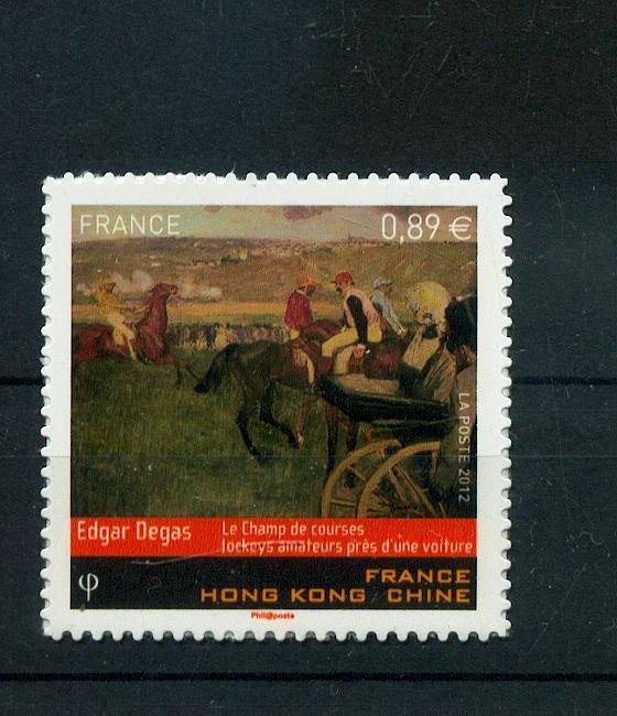 France  698 tableau de Degas autoadhésif  d'entreprise neufs ** LUXE MNH sin charnela