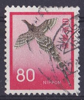 JAPON 1971 OBLITERE N° 1036 oiseaux