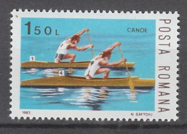 TIMBRE NEUF DE ROUMANIE - CANOË N° Y&T 3458