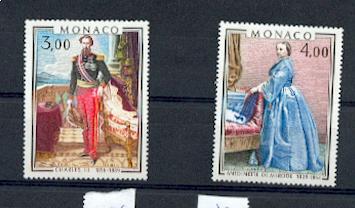 Monaco 1196 1197 1979 1/4 de cote Tableaux des Princes neuf ** TB MNH SIN CHARNELA cote 7.2