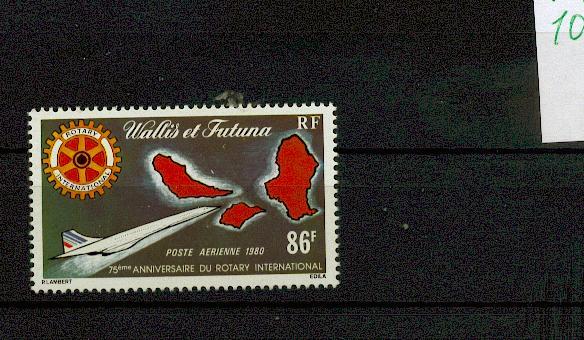 Wallis et Futuna PA 101 1980 ¨Rotary concorde neuf ** TB MNH sin charnela cote 6