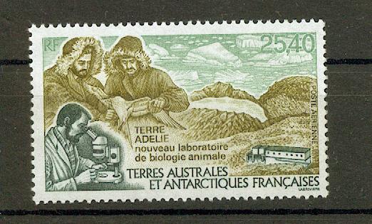 TAAF PA 126 1993 laboratoire de biologie animale neuf ** TB MNH sin charnela prix de la poste 3.87