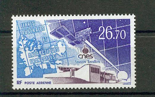 TAAF PA 131 1994 satellite du cnes neuf ** luxe MNH sin charnela prix de la poste 4.07