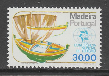 TIMBRE NEUF DE MADERE - BATEAUX DE MADERE N° Y&T 74