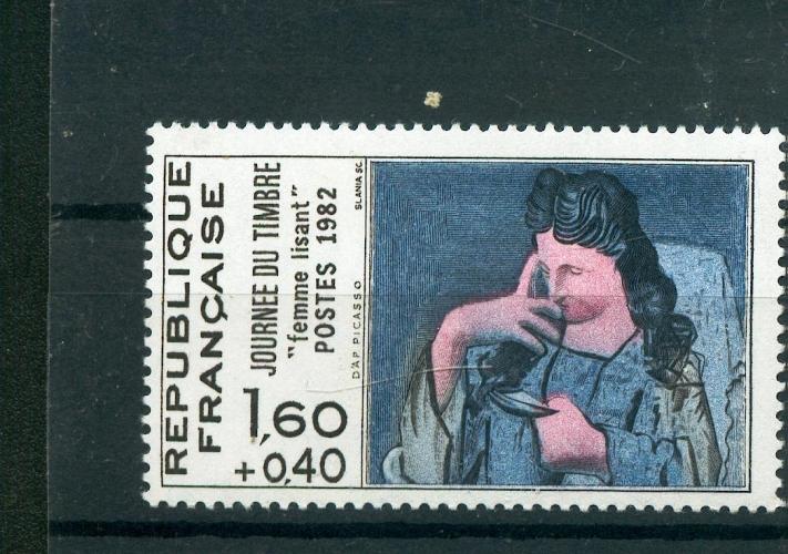 France 2205 journée du timbre 1982 oeuvre de Picasso neufs ** TB MNH faciale 0.33