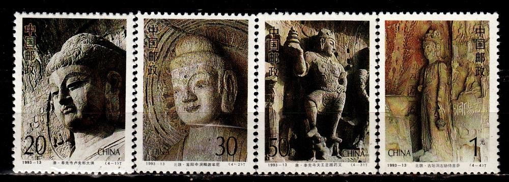 Chine 3180 / 83 Sculptures des grottes de Longmen
