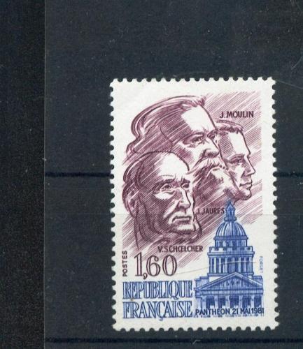 France 2172 le Panthéon neuf **TB MNH  faciale 0.24