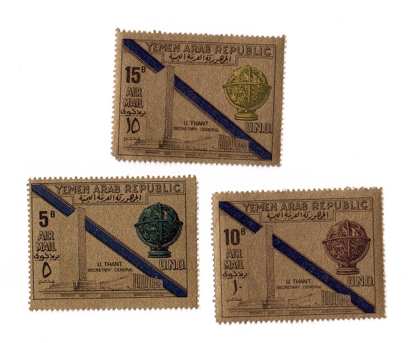 Yémen 1968 Air Mail  Y&T 811 à 813 ** Timbres en or Nations Unies ( UNO )