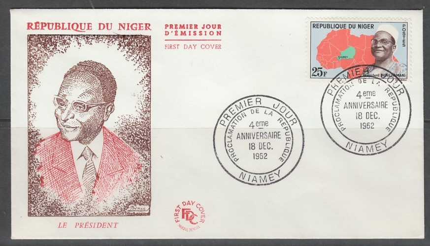 ENVELOPPE 1ER JOUR DU NIGER - 4EME ANNIVERSAIRE DE LA PROCLAMATION DE LA REPUBLIQUE