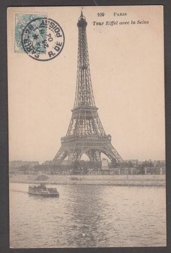 CPA PARIS - TOUR EIFFEL AVEC LA SEINE