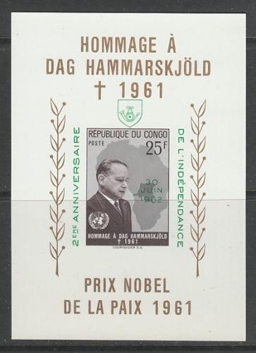 BLOC NEUF DU CONGO - HOMMAGE A DAG HAMMARSKJÖLD, PRIX NOBEL DE LA PAIX 1961 N° Y&T 12