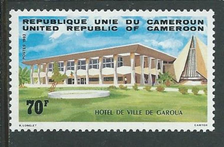 Cameroun - Y&T 0714 (o) - Hôtel de Ville de Garoua -