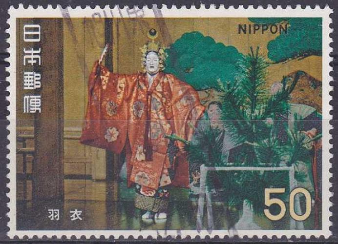 JAPON 1972 OBLITERE N° 1065