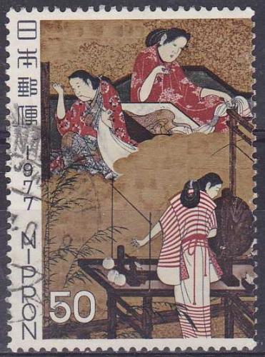 JAPON 1977 OBLITERE N° 1218