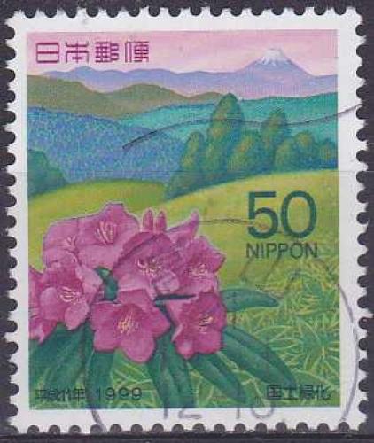 JAPON 1999 OBLITERE N° 2572