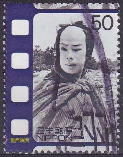 JAPON 1999 OBLITERE N° 2718