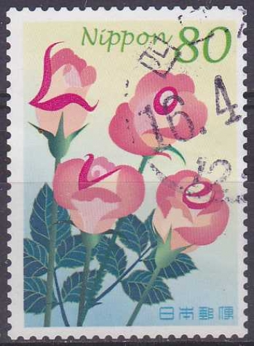 JAPON 2003 OBLITERE N° 3335 fleurs