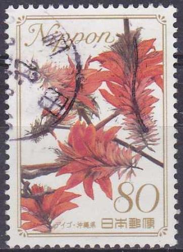 JAPON 2010 OBLITERE N° 4980 fleurs
