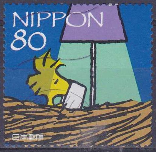 JAPON 2010 OBLITERE N° 5001