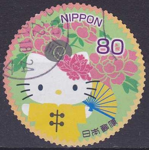 JAPON 2010 OBLITERE N° 5066