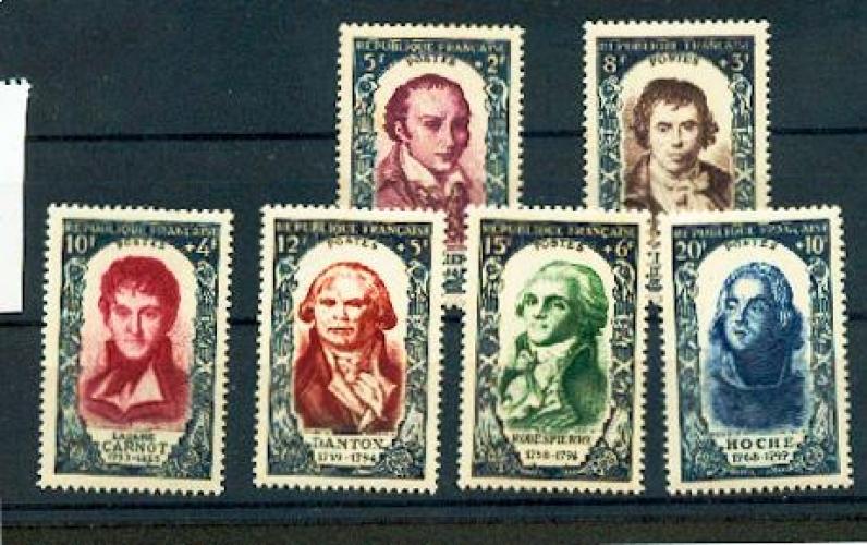 France  867 872 -1/4 de cote personnages du XVIII 1950 neuf avec trace de charnière* TB MH con charn