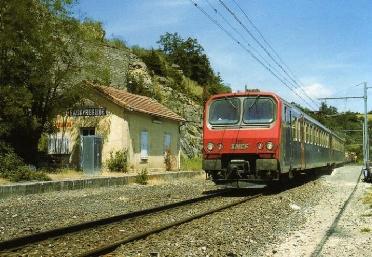 RU 0523 - Automotrice Z 7306 en gare - ENGAYRESQUE - 12 - SNCF -