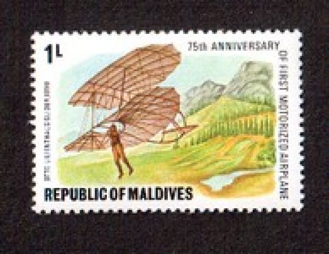 Maldives 1977 Y&T 684 ** 75th anniversary of first motorized airplane