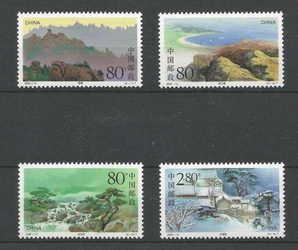 CHINE - 2000 - Monts Laoshan - Tp n° 3820 / 3 - Neuf **