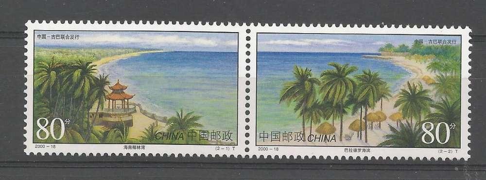 CHINE - 2000 - Paysage en bord de mer - Tp n° 3834 / 5 - Neuf **