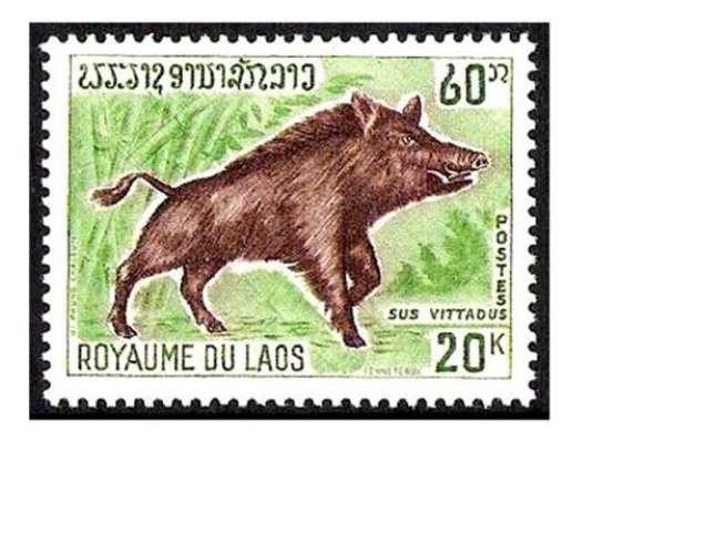 LAOS 1970 N° 220 * * Neuf Réf. 2176