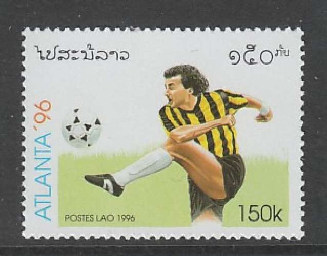 TIMBRE NEUF DU LAOS - FOOTBALL (J. O. D'ATLANTA) N° Y&T 1208