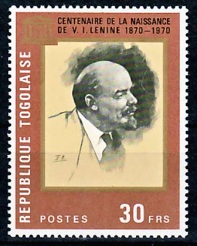 Togo  667 Lénine 1970  neuf ** TB MNH cote 3