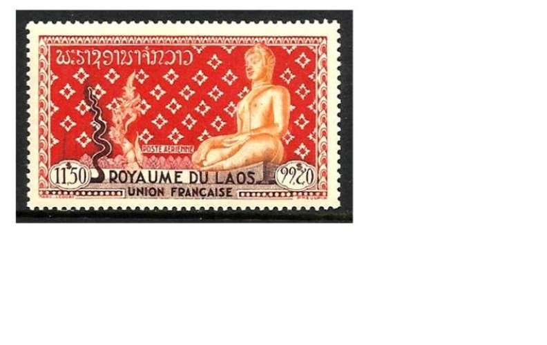 LAOS 1953 P.A. N° 10 * * Neuf Réf. 2352
