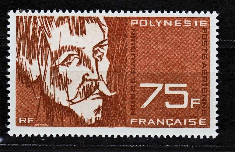 Polynésie PA  13 Musée Gauguin neuf avec trace de charnière * TB MH COTE ** 29