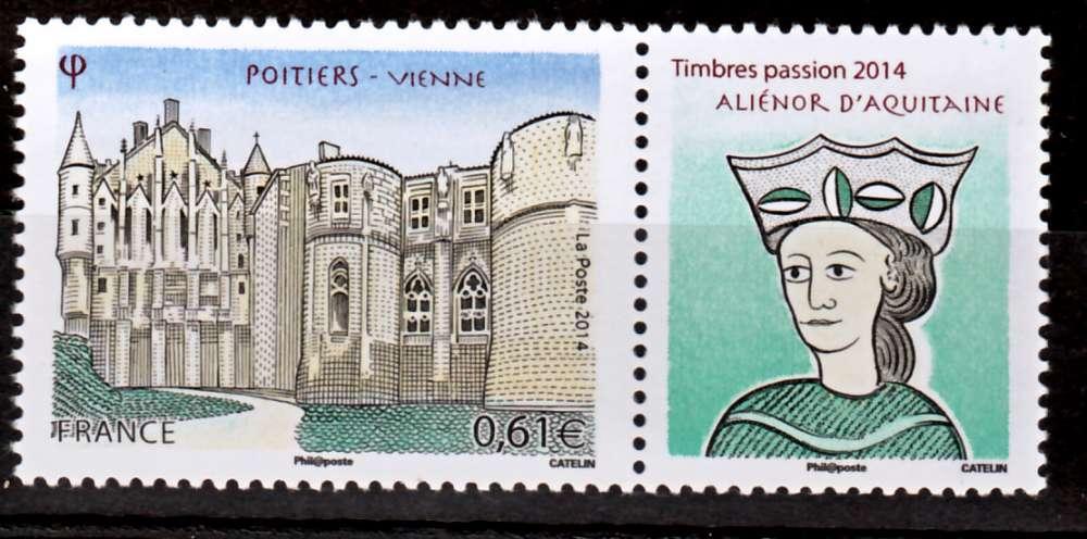 France 4859  2014 Poitiers  neuf TB ** MNH sin charnela prix de la poste 0.61