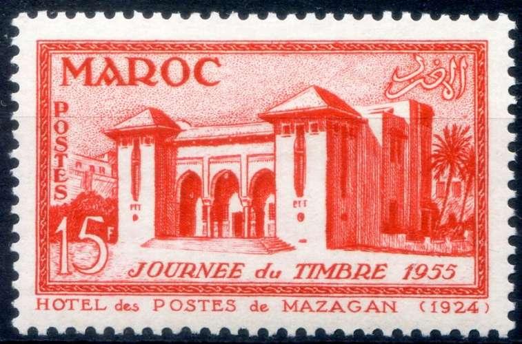 MAROC   -     N°  343  **    _  Cote  :   1,15  €