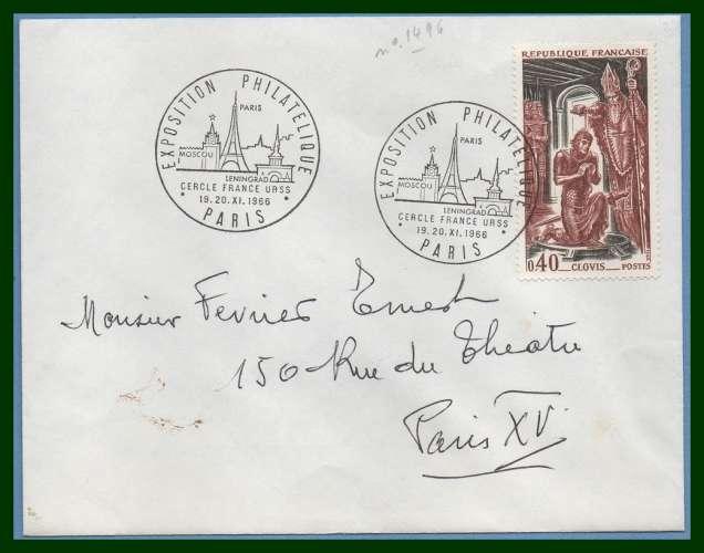 France BT Expo Phil URSS Paris 1966 / N° 1496 Clovis