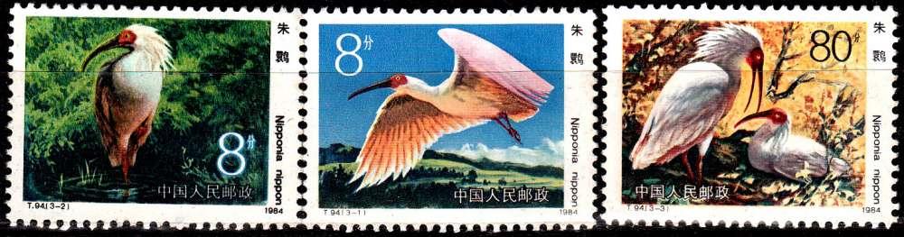 Chine 2652 / 54 Ibis