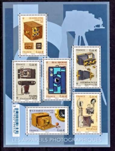 France 4916 4921 2014 les appareils photo  neuf TB ** MNH sin charnela prix de la poste 3.96