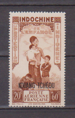 KOUANG TCHEOU          N°  PA 2    NEUF SANS CHARNIERE     (02/16 )
