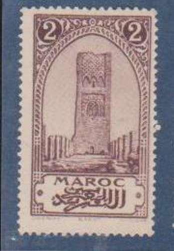 MAROC          N°  99    NEUF SANS CHARNIERE     (02/16 )