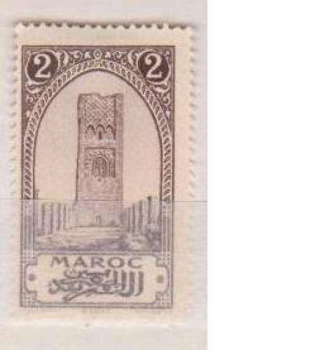 MAROC          N°  99 a    NEUF SANS CHARNIERE     (02/16 )