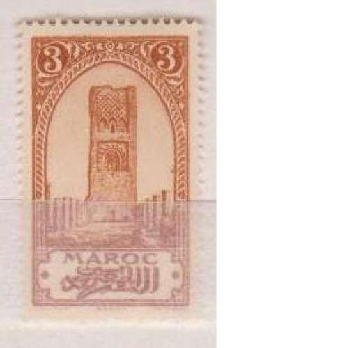 MAROC          N°  100   NEUF SANS CHARNIERE     (02/16 )