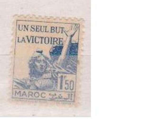 MAROC          N°  223  NEUF SANS CHARNIERE     (02/16 )