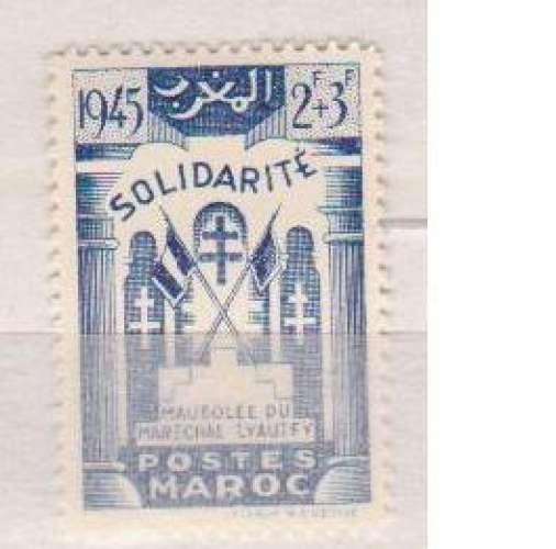MAROC          N°  239  NEUF SANS CHARNIERE     (02/16 )