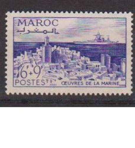 MAROC          N°  269     NEUF SANS CHARNIERE     (02/16 )