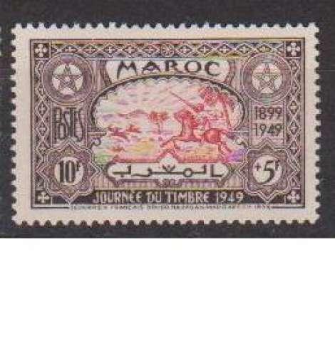 MAROC          N°  275     NEUF SANS CHARNIERE     (02/16 )