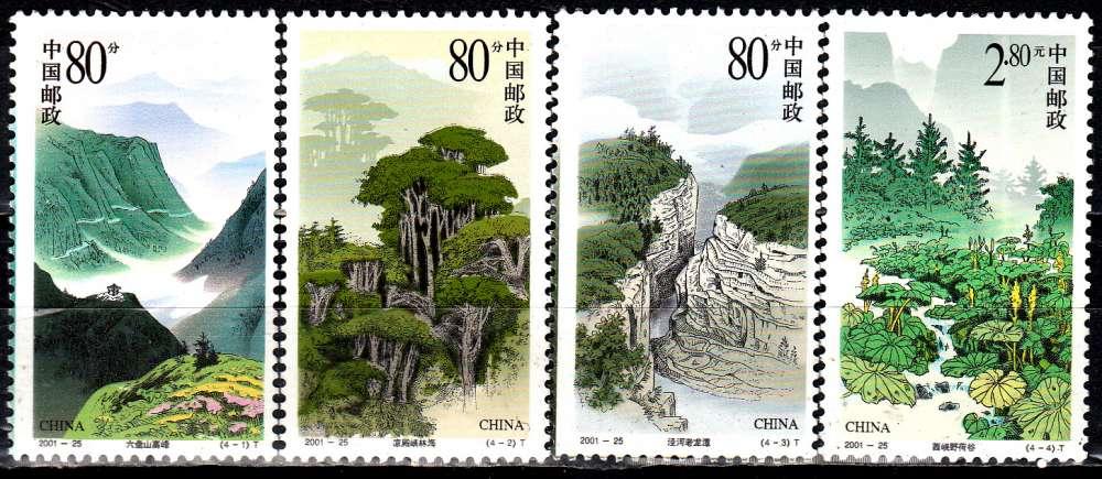Chine 3947 / 50 Monts Linpanshan