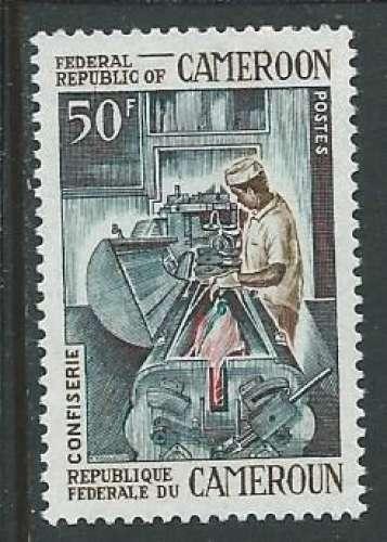 Cameroun - Y&T 0471 (**) - Industrie du cacao -